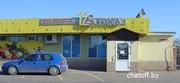 продается помещение в Жлобине