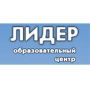 Курсы бухгалтерского учета в Жлобине